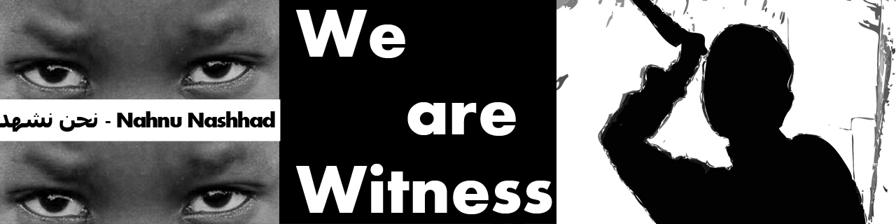 Amnesty calls for prosecution of Sudan's Salah Gosh