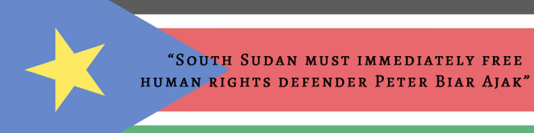 South Sudan justice on trial!